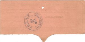 rio-grande-and-southern-railroad-tickets-1911-1915-4